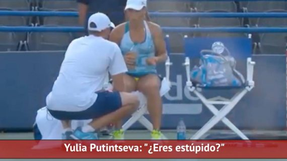 """""""Are you stupid?"""" The tone between a tennis player and her personal trainer which left the world of tennis indignant and in need of change."""