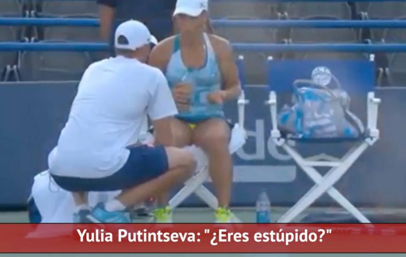 """Are you stupid?"" The tone between a tennis player and her personal trainer which left the world of tennis indignant and in need of change."